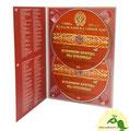 № 186 - Диджипак DVD 4 полосы, дубль трей на 2 диска