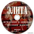 DVD-r_ офсет CMYK + белая подложка