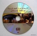 """DVD-r_ офсет CMYK_без белой подложки (по """"серебру"""" диска)"""
