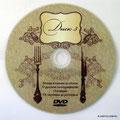 DVD-r_цифровая печать + лак
