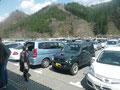 かたくり館駐車場