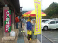 秋田名物ババヘラアイスも雨の日はさっぱり(*_*)