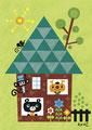 三角テラスハウス