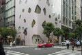 Mikimoto Ginza 2 Building, Toyo Ito, 2005