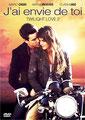 """""""Twilight Love 2 - J'ai envie de toi"""" (2012) par LoveMachine"""