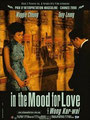 """In the mood for love"" (2000) par Abicyclette (Lovenaute)"