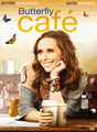 """Butterfly café"" (2011) par LoveMachine."
