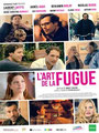 """L'art de la fugue"" (2015) par LoveMachine"