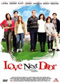 """Love next door"" (2013) par LoveMachine."