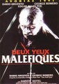Deux Yeux Maléfiques (1990/de Dario Argento & George A. Romero)