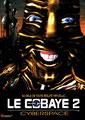 Le Cobaye 2 - Cyberspace