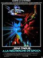 Star Trek 3 - A La Recherche De Spock (1984/de Leonard Nimoy)