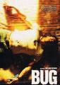 Bug (2007/de William Friedkin)