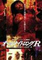 All Night Long 4 (2002/de Katsuya Matsumura)