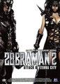 Zebraman 2 (2010/de Takashi Miike)
