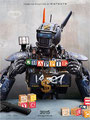 Chappie (2015/de Neil Blomkamp)