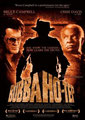 Bubba Ho-Tep (2006/de Don Coscarelli)