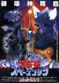 Godzilla Vs Space Godzilla