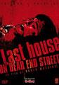 Last House On Dead End Street (1977/de Roger Watkins)