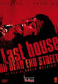 Last House On Dead End Street (1977/de Roger Watkins)