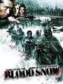 Blood Snow (2009/de Jason Robert Stephens)