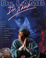 Dr. Lamb (1992/de Danny Lee & Billy Tang)