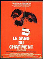 Le Sang Du Châtiment (1987/de William Friedkin)