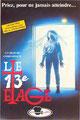 Le 13ème Etage (1988/de Chris Roach)