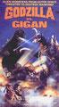 Godzilla Vs Gigan
