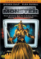 How To Make A Monster (2001/de George Huang)