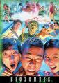 Biozombie (1998/de Wilson Yip)
