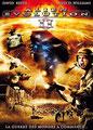 Alien Evolution 2 (2003/de Ian Watson)