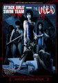 Attack Girls' Swim Team Vs the Undead (2009/de Kôji Kawano)