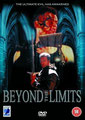Beyond The Limits (2003/de Olaf Ittenbach)
