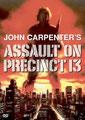 Assaut (1976/de John Carpenter)