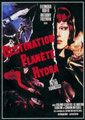Destination Planète Hydra (1966/de Pietro Francisci)
