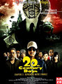 20Th Century Boys - Chapitre 3 : Reprenons Notre Symbole (2009/de Yukihiko Tsutsumi)