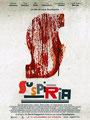 Suspiria (2018/de Luca Guadagnino)