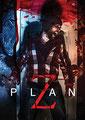 Plan Z (2016/de Stuart Brennan)