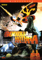 Godzilla And Mothra - The Battle For Earth