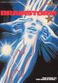 Brainstorm (1983/de Douglas Trumbull)