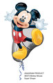 Mickey Supershape 70cm - € 12,90