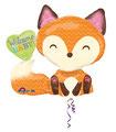 """Folienballon """"Welcome Baby - fox""""  -  70cm  € 9,90"""