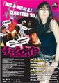 2005.07【A.I. CLUB TOUR'05 ポスター/fryer】
