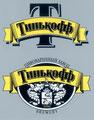 "Старый и логотип ""Тинькофф"""