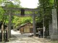 古峯(ふるみね)神社の入口