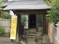 側ヶ谷堂(そばがいと)の玄関