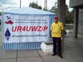 VII международный Белоцерковский марафон.