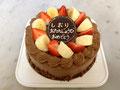 バースデーケーキ(生チョコクリーム)