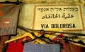 via dolorosa, chemin de croix dans la vieille ville de Jérusalem